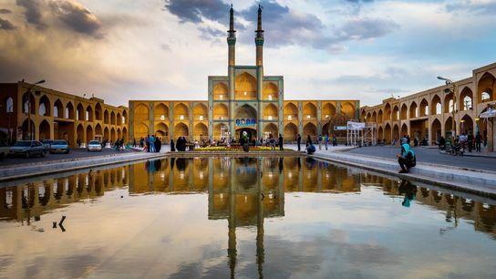 Cette ville à l'architecture en terre du centre de l'Iran remonte au 5e siècle de notre ...