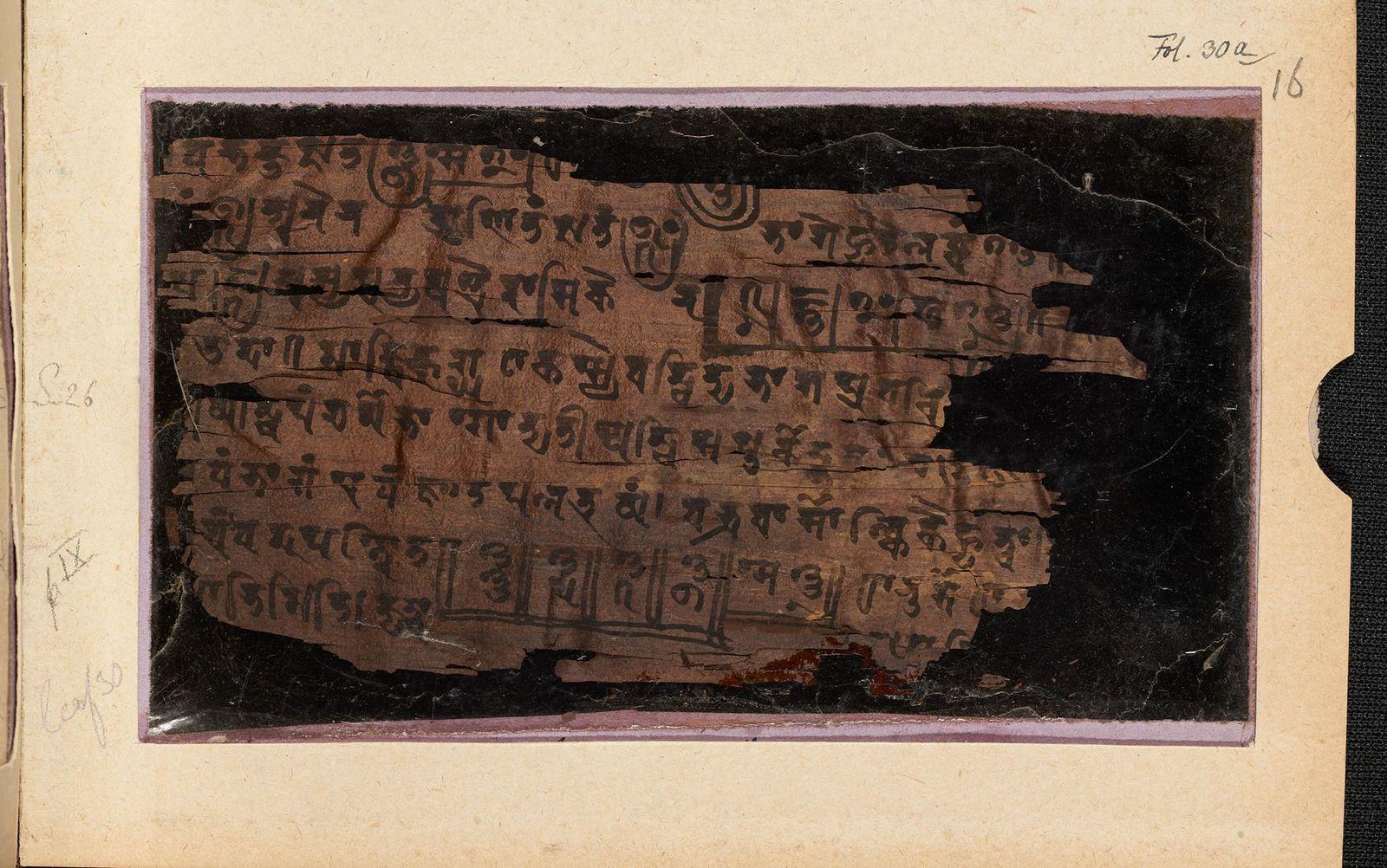 La page de couverture (recto) de folio 16, daté entre 224 et 383 après J.-C.