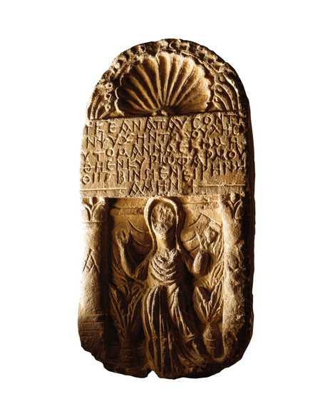 Stèle copte d'une tombe du Ve siècle dans l'oasis d'Al Fayyum. Musée copte, Caire.
