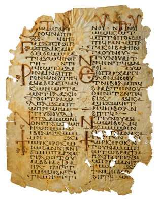 Dernière étape du développement de l'ancienne langue égyptienne, le copte est apparu au deuxième siècle de ...