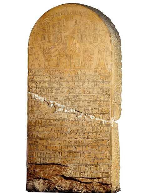 La stèle d'Ahmose du temple de Karnak représente un roi présentant des offrandes à sa grand-mère, la reine Tétishéri. Musée égyptien, Caire