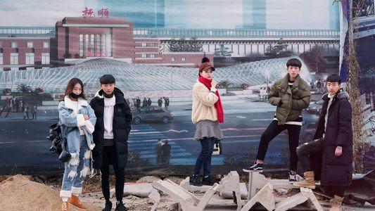 En Chine, les villes du nord-est sont confrontées à une décroissance démographique importante