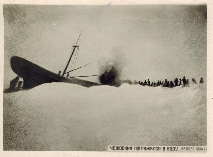 Naufrage du navire Tchelyuskin, 13 février 1934.