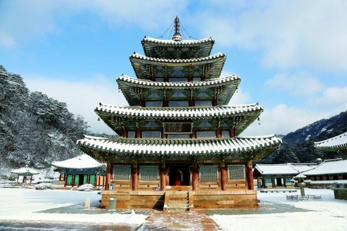 Sansa, monastères bouddhistes de montagne - Les Sansa sont des monastères bouddhistes de montagne de Corée ...