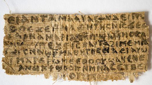 Aucune preuve de contrefaçon sur le papyrus de l'« Évangile de la femme de Jésus »