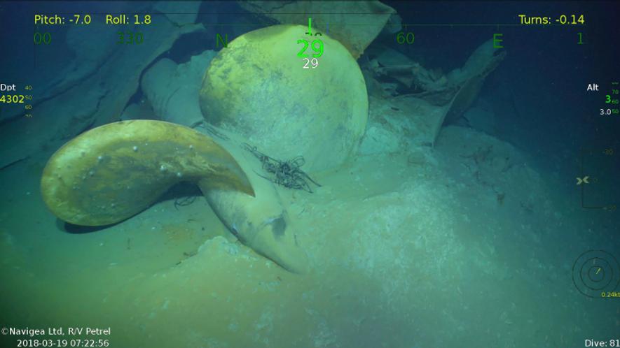 Image de l'épave de l'USS Juneau retrouvée au large des îles Salomon.