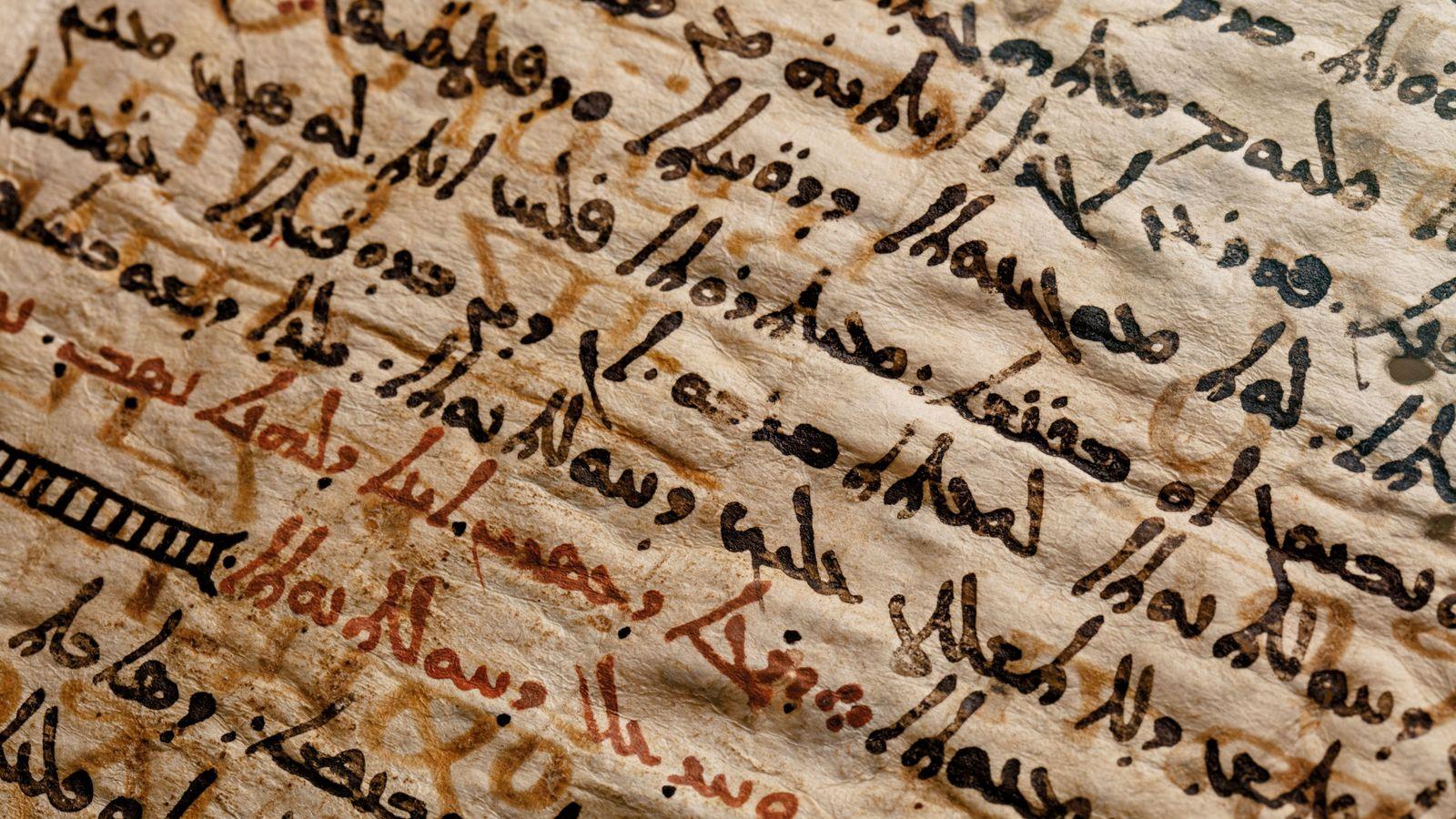 Codex Climaci Rescriptus, écrit en araméen au VIe siècle, puis recouvert en syriaque à la fin ...