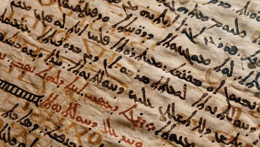 L'histoire de la bible volée par le Tsar