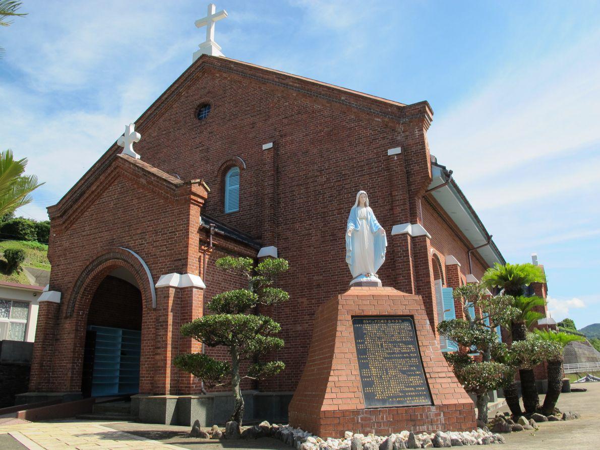 Dans le nord-ouest de l'île de Kyushu, on retrouve les 12 éléments qui composent cette série ...