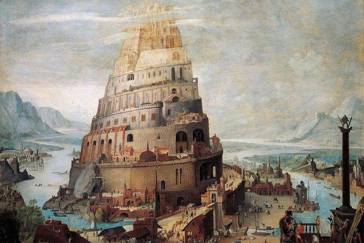 Au cœur de la ville de Babylone, entre le début du 6e et le début du ...