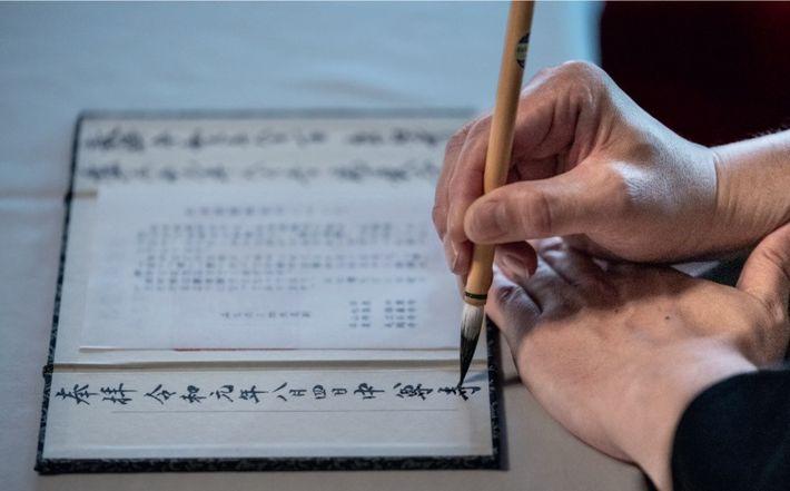 Au temple de Chusonji, un moinea fait l'honneur à notre reporter de remplir son carnet de ...