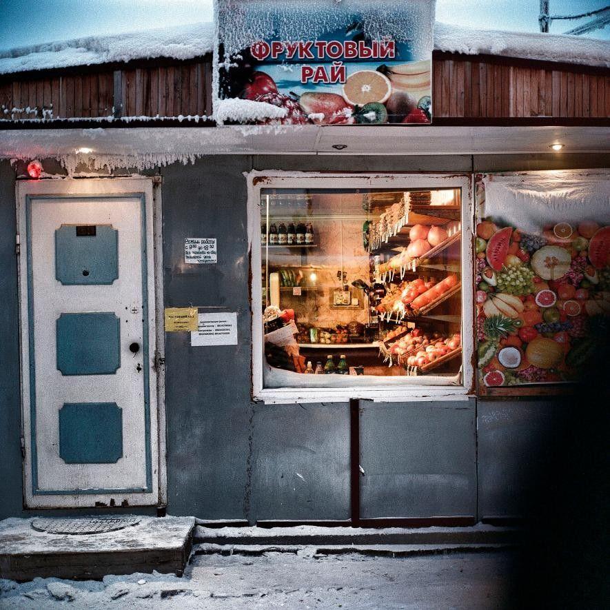Cette épicerie colore le paysage blanc de Iakoutsk et lui apporte un peu de gaieté.