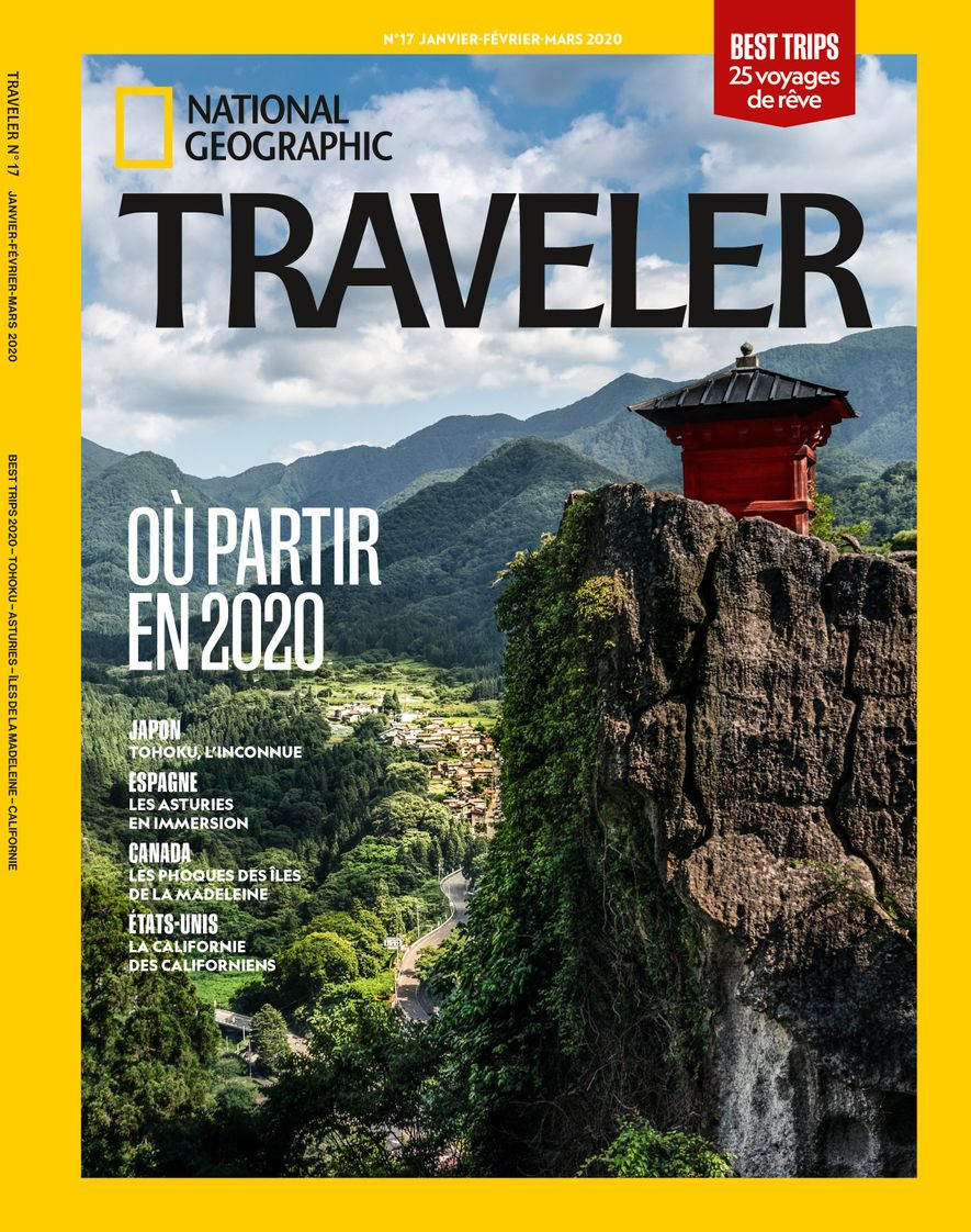 National Geographic Traveler 17