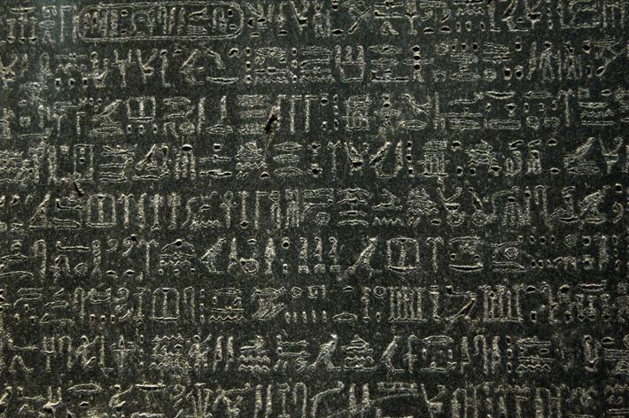 The Rosetta Stone. Ptolemaic era. 196 BC. Detail. Hieroglyphical scripture.