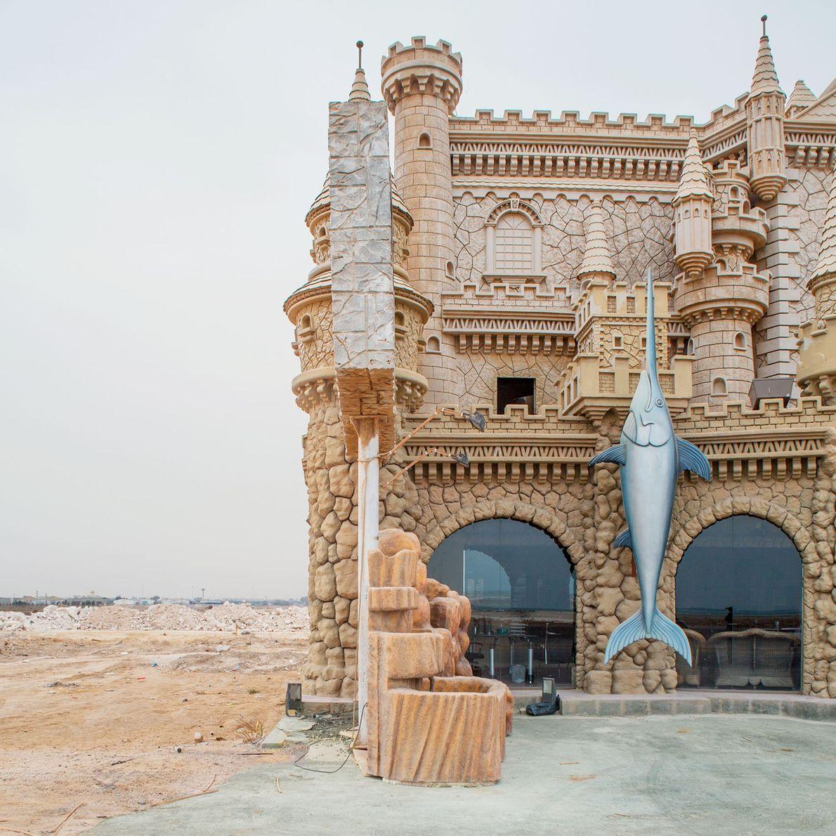 Un restaurant de fruits de mer à Dammam, en Arabie Saoudite.