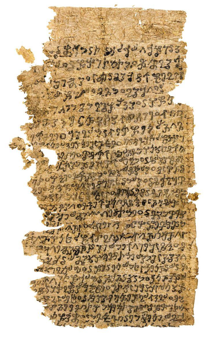 Ce fragment issu de parchemins gandhariens datant du 1er siècle après J.-C. figure parmi les plus anciens ...