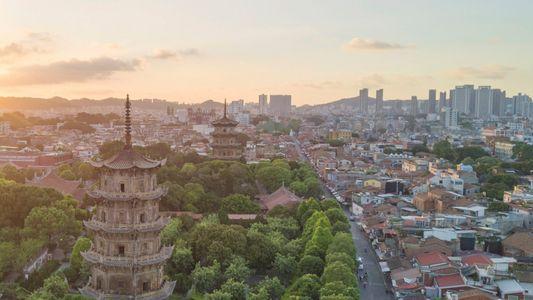 34 nouveaux sites ont été inscrits au patrimoine mondial de l'Unesco