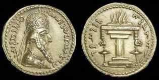 Pièce datant du règne d'Ardashir Ier.