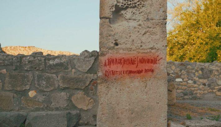 On a retrouvé des graffitis à Pompéi datant de l'antiquité