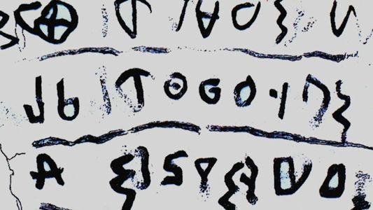 Voici l'un des textes hébreux les plus anciens jamais découverts