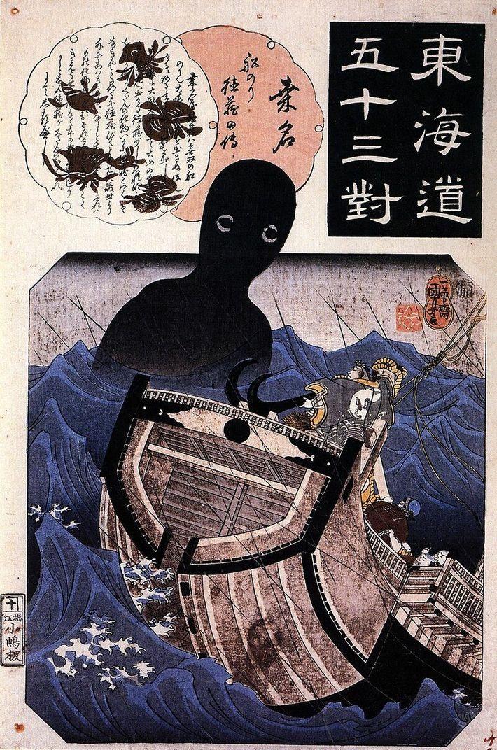 Cette étrange illustration créée par Utagawa Kuniyoshi, un artiste japonais de l'époque d'Edo, représente l'umibozu jaillissant ...