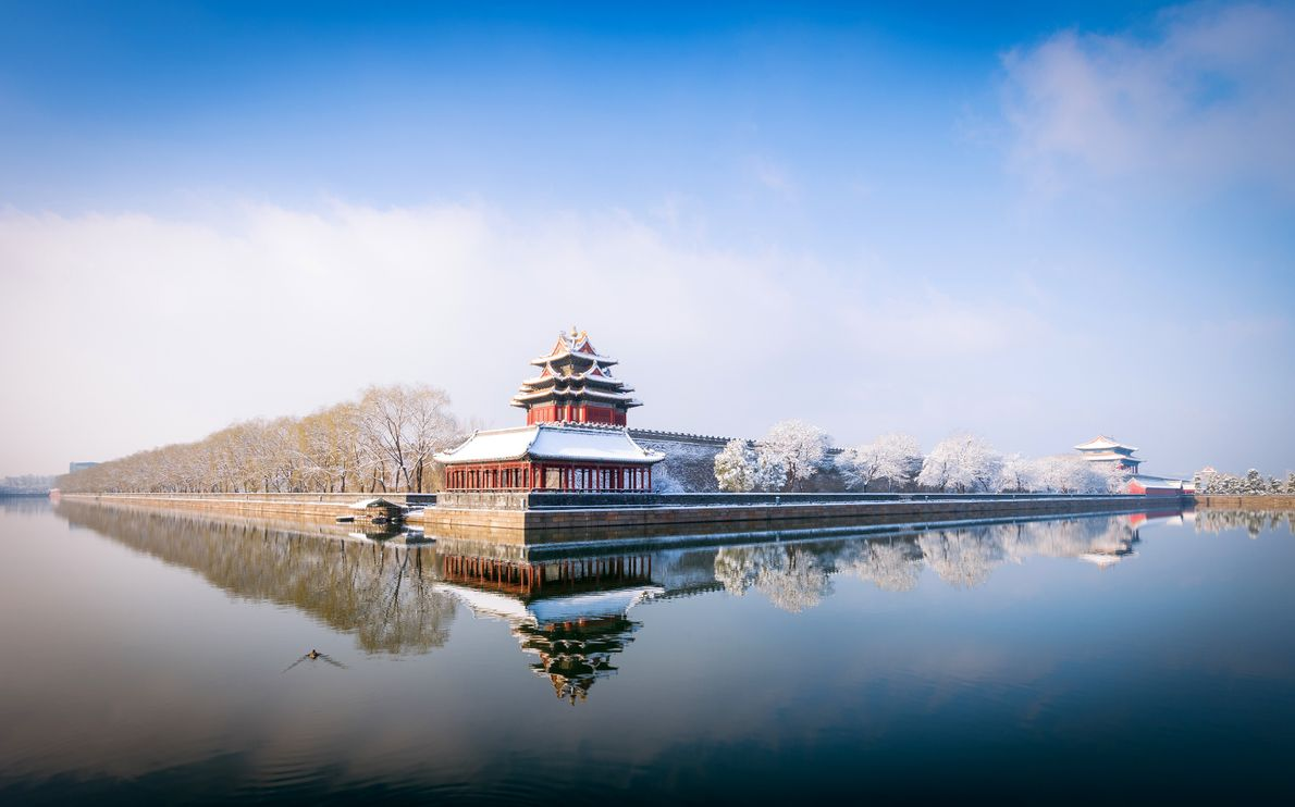 Imperial Palaces of the Ming and Qing Dynasties