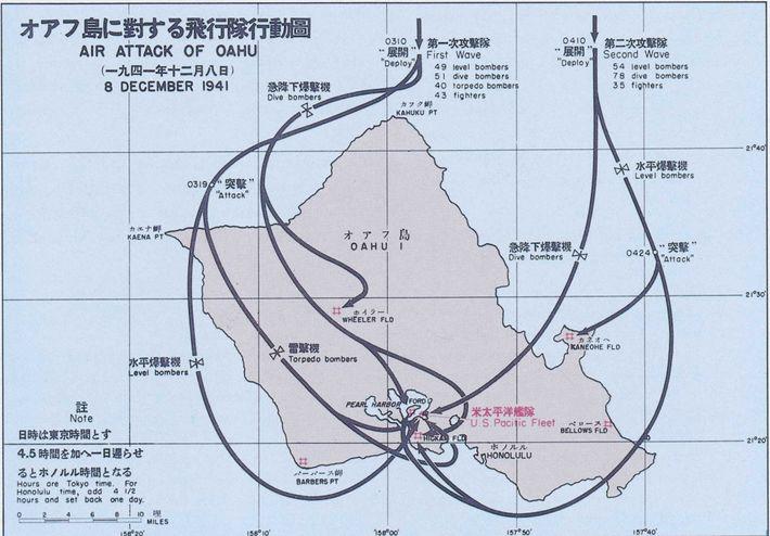 Carte dérivée d'une carte originale japonaise basée sur l'heure de Tokyo (19 heures et demie plus ...