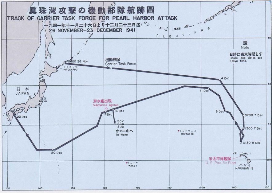Tirée d'une carte japonaise basée l'heure de Tokyo, cette carte indique la trajectoire des militaires japonais ...