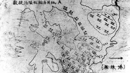 Ces rares cartes de 1941 révèlent la stratégie japonaise de Pearl Harbor