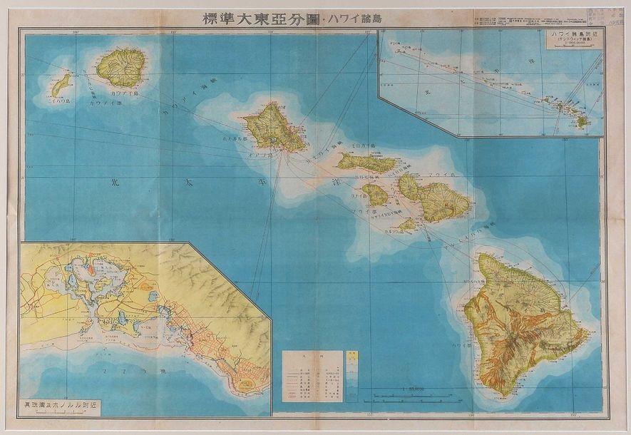 Une carte japonaise des îles hawaïennes comprend une insertion détaillée (en bas à gauche) de Pearl ...