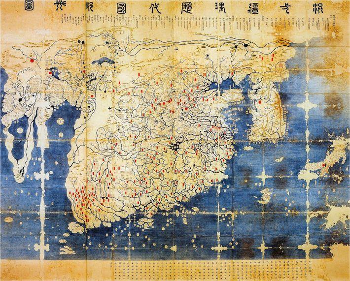 Cette version de la « carte de Kangnido » est une copie de 1470 d'un original ...