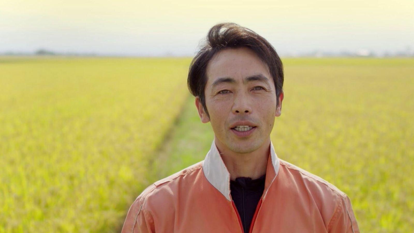 Agriculteur japonais.