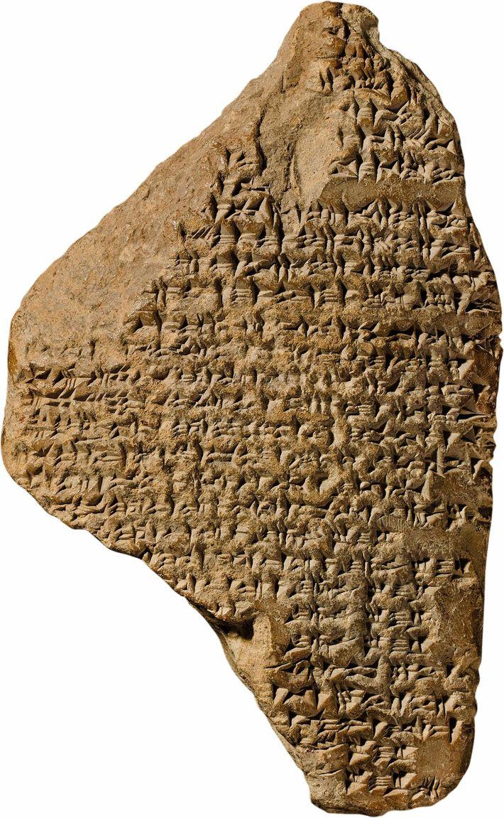 Exemple rare d'une missive d'Amarna du pharaon. La lettre 5, rédigée par Amenhotep III à l'attention du roi ...
