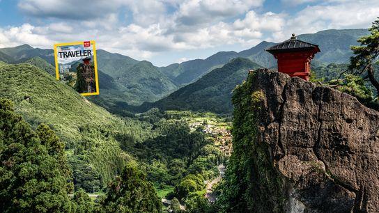 Vue spectaculaire de Yamadera, préfecture de Yamagata, du temple Risshaku-ji sur le mont Hoshu, où s'était ...