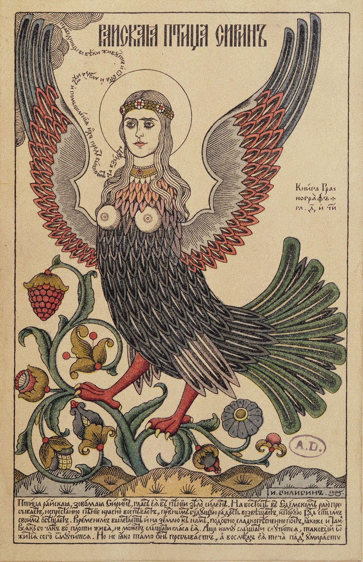 Dans la mythologie gréco-romaine, les harpies sont des esprits du vent mi-femme, mi-oiseau. Plus tard, d'autres ...