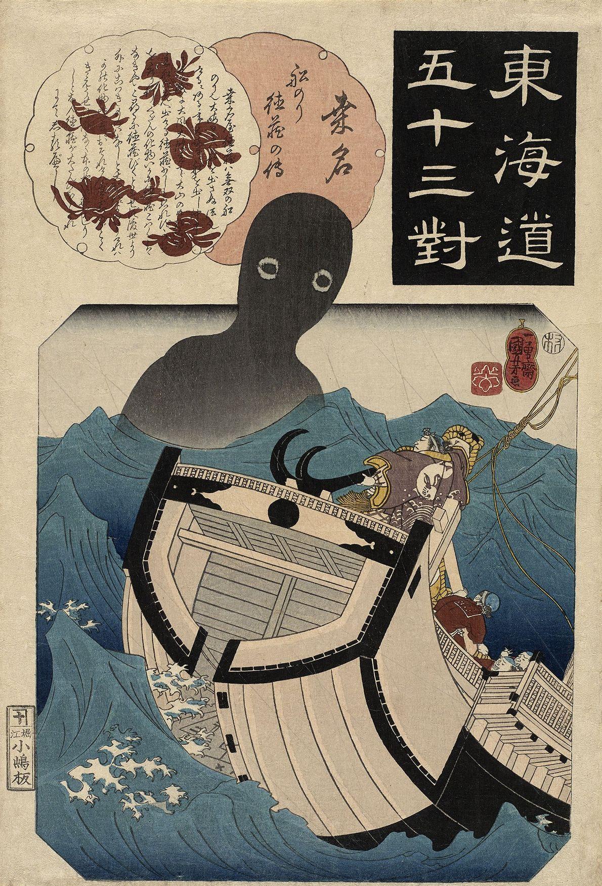 Dans le folklore japonais, lors des nuits calmes un sombre géant appelé Umi Bozu, ou « ...