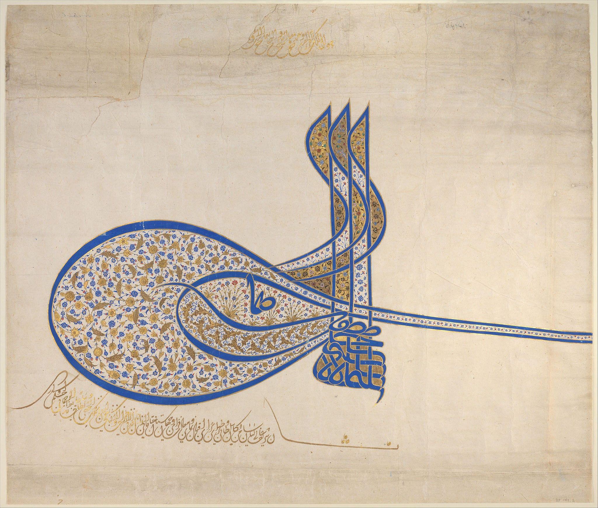 Comment le puissant Empire ottoman s'est effondré avec fracas