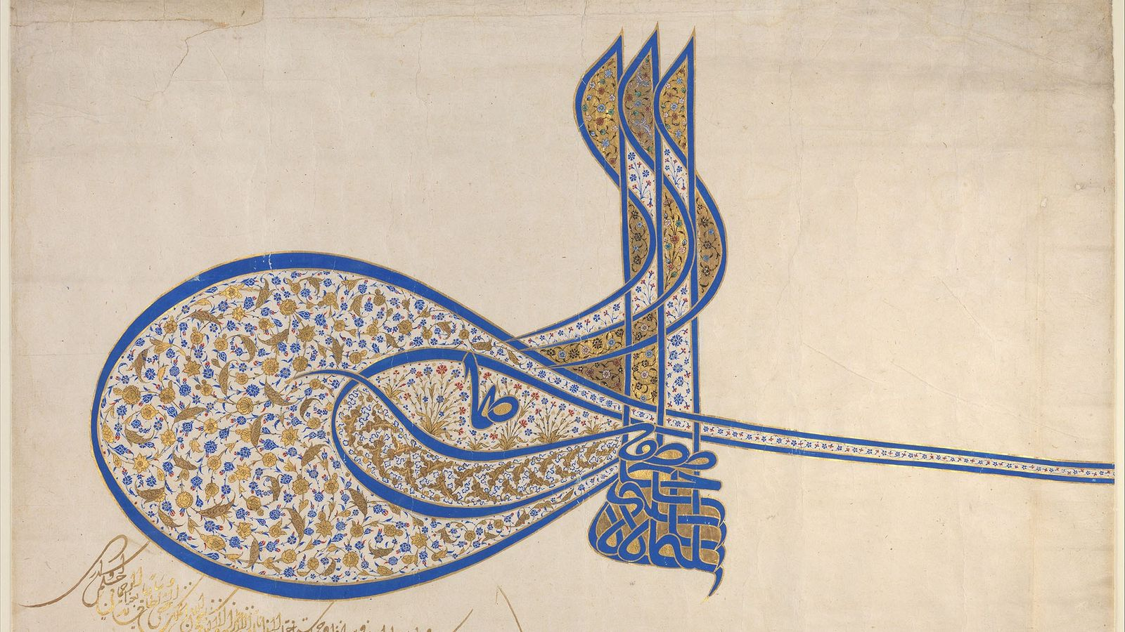 Le tughra du sultan Soliman le Magnifique ayant régné au 16e siècle. Un tughra contient généralement ...