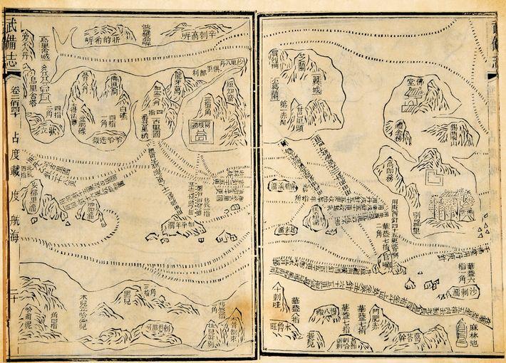 Une carte du port de Zheng He montre les caractéristiques qui ont servi à positionner ses ...
