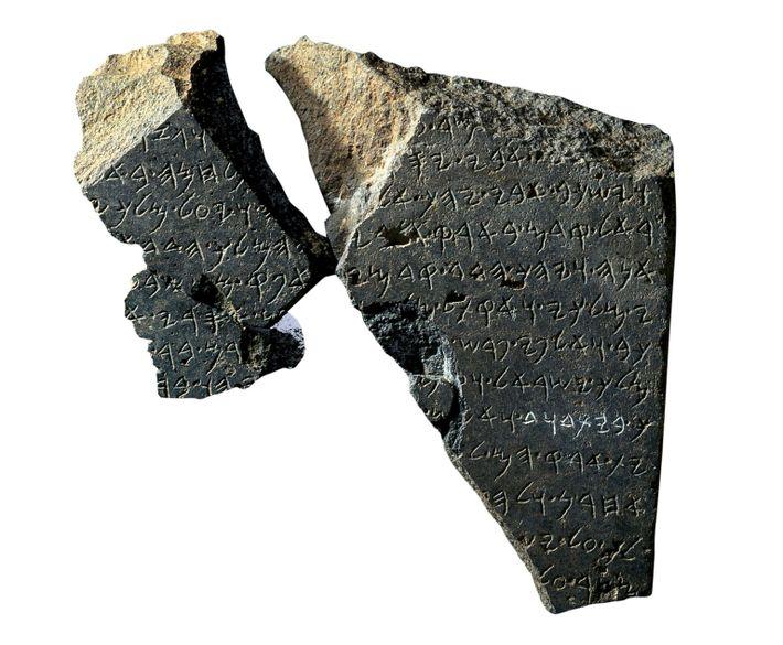 Fragment of Tel Dan stela