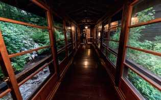 Pour vivre une expérience exceptionnelle dans la région de Tohoku, il faut absolument loger dans un ...