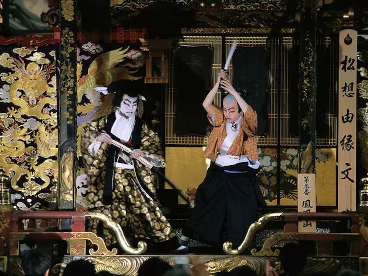 La justice rendue par les samouraïs de la pointe de leur épée était aussi dramatique que ...