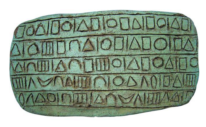 Cette tablette d'argile cuite découverte à Jiroft porte une inscription géométrique que les chercheurs tentent toujours ...