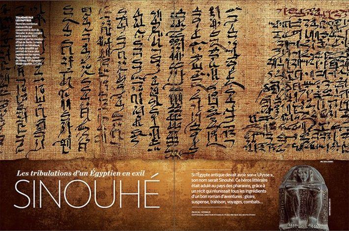 Sinouhé, les tribulations d'un Égyptien en exil.