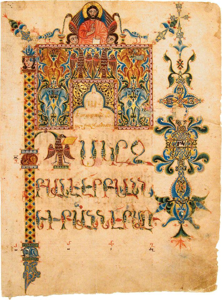 L'Évangile selon Saint Jean, illustré par Sargis, un enlumineur arménien du 14e siècle, est exposé au ...