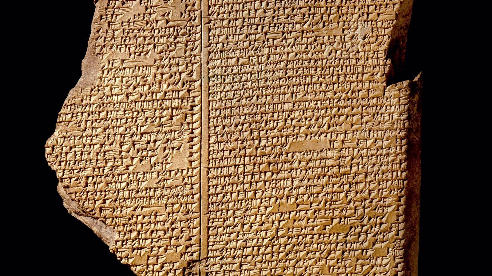 L'une des tablettes de Gilgamesh, semblable à celle récemment restituée au peuple irakien. Ici, la Tablette ...