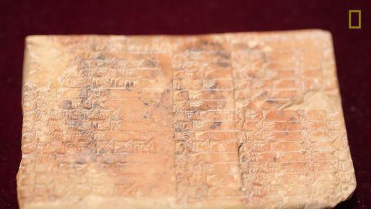 Cette tablette antique serait la première table trigonométrique de l'histoire