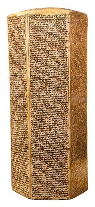 Le prisme de Taylor relate les exploits de Sennachérib. D'autres prismes retrouvés à Ninive détaillent ses ...