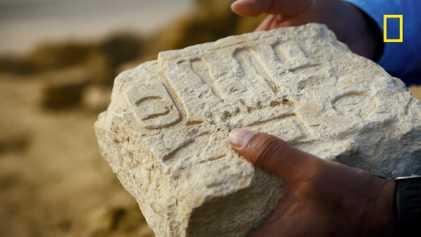 Quel lien y'a-t-il entre ce bloc de roche et les pharaons des pyramides ?